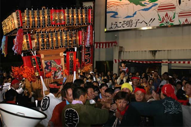 06 全国こけし祭り御興渡行 [2005.9]