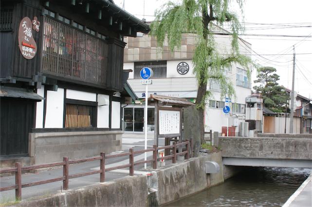 06 緒絶川・緒絶橋
